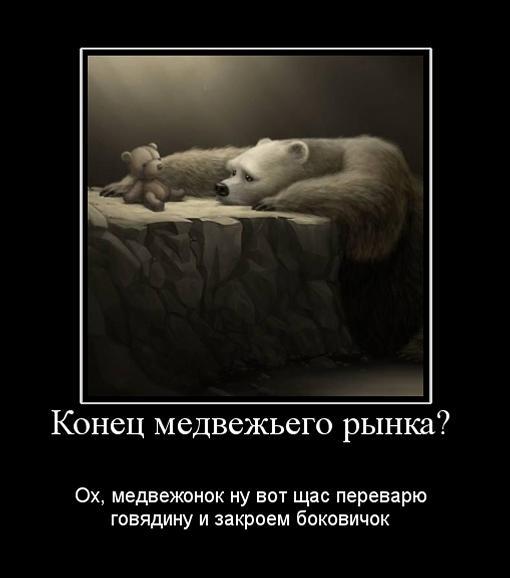 мини стишки про жизнь: