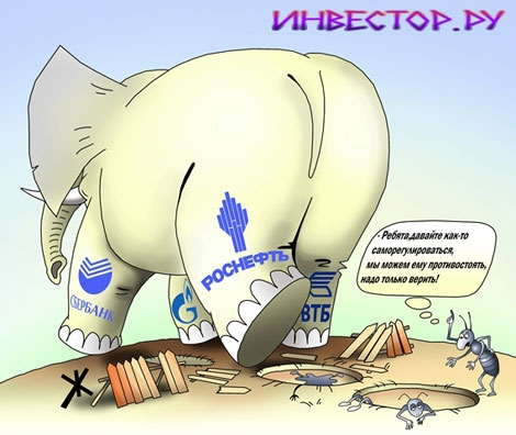 слоны карикатуры