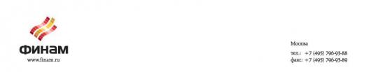 """""""Аналитики ФИНАМа самые эффективные"""" ))) ржу (пришло на почту)))"""