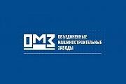 ОАО ОМЗ 2 квартал 2012г.(перед размещением допэмиссии)