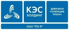 """ОАО """"ТГК-9"""" полугодие 2012г.- Активы сокращаются, Убытки растут!"""
