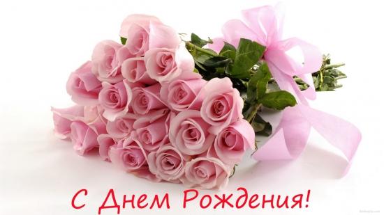 Майя Зотова,с Днем Рождения!
