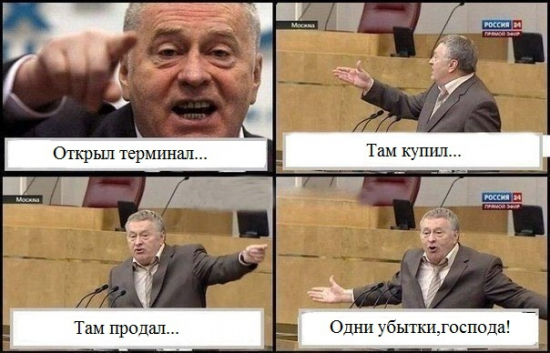 Скальп РИМа )))