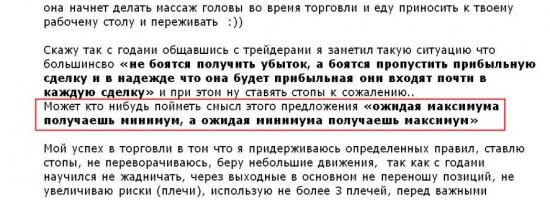 Постулат Татарина и Правда.
