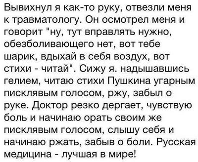 wald_sl (дневник ЛЧИ, 17.09.15.)
