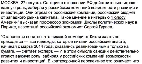 Санкции отрезали российский бюджет от западного рынка капитала, а от Китая никакой помощи ждать не приходится