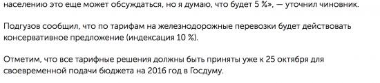 В России вырастут цены на газ. «Это коснется всех»