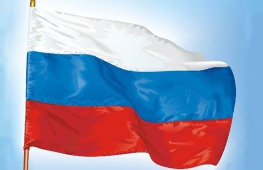 Форекс с российским лицом и защитой крупного капитала