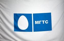 МГТС с 1 июля переходит на десятизначный набор телефонного номера