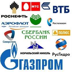 Акциями каких отечественных компаний владеет РФ