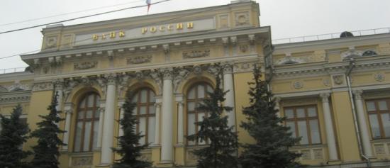 Банк России может создать аналог Росфинагентства
