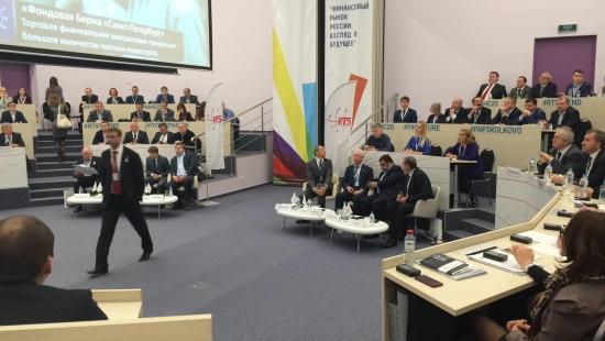 """Видеотрансляция конференции """"Финансовый рынок России: взгляд в будущее"""""""