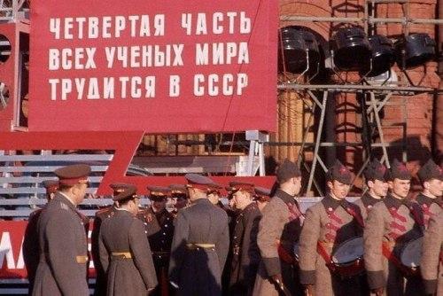 23 февраля  только советские ученые-трезвенники на страже Родины! С Днем Советской Красной армии - дорогие мои  друзья по МФТИ и несостоявшиеся коллеги по РВСН!