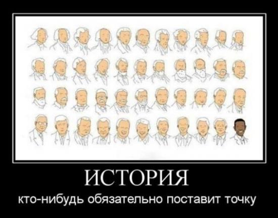 Трейдинг юмор :)