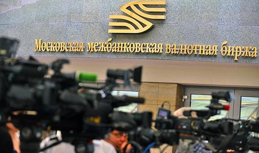 Back to MMVB: к чему может привести уход российских компаний с западных бирж
