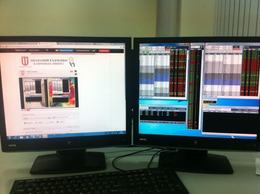 Обучение на NYSE у United Traders