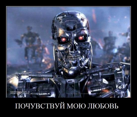 Машинное обучение. Искусственный интеллект. Эволюция. Конец света.