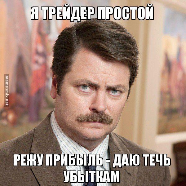 obilno-vitekayushaya-sperma
