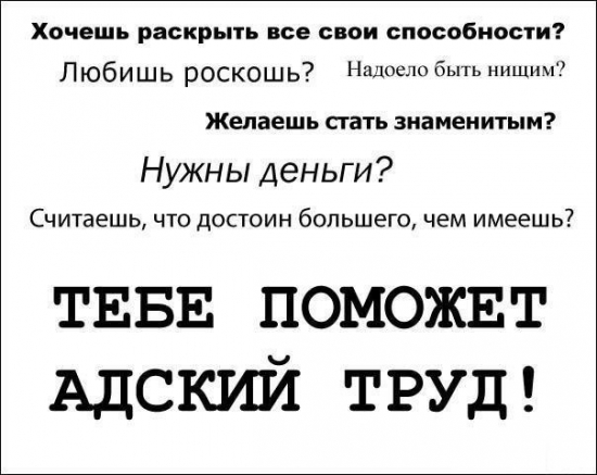 """""""Мотивирующие принципы от Павла Дурова"""""""