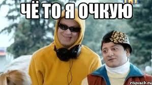 Накануне ФРС....)))