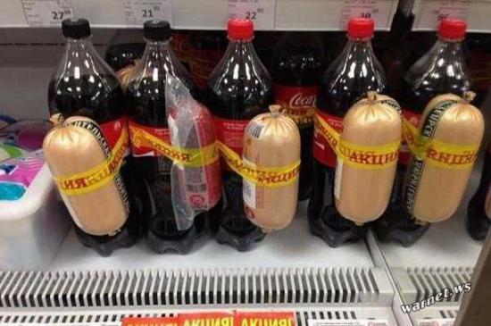 По теме питания....))) Маркетинг...