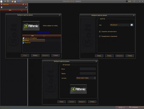 Добавлена новая версия Traddy Beta 1.0.0.13