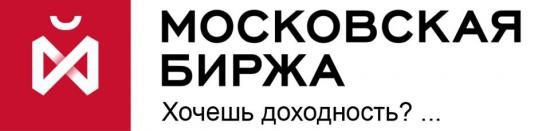Еще раз про логотип биржи