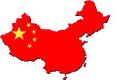 Китай не доволен Америкой