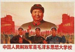 Штиглиц про проблемы Китая