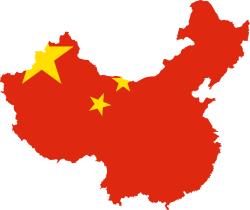 Сигналы замедления к Китае