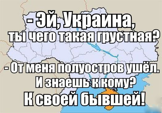 """Западная пресса о """"чёрном понедельнике"""" на российской бирже."""
