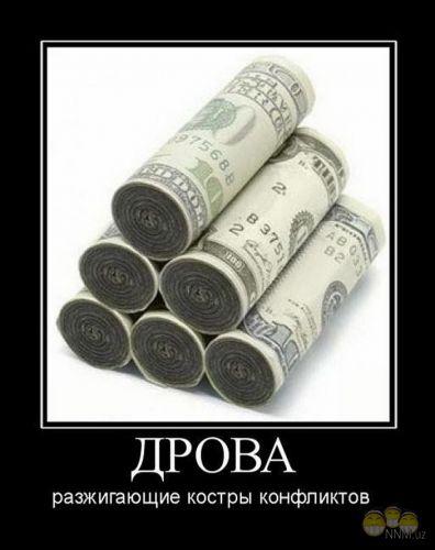 Экономическая война в действии. Первые жертвы - украинские олигархи.