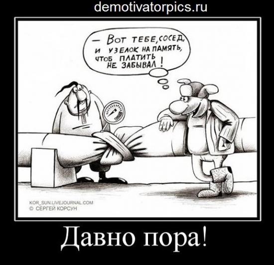 Мы точно поставляем газ Украине?