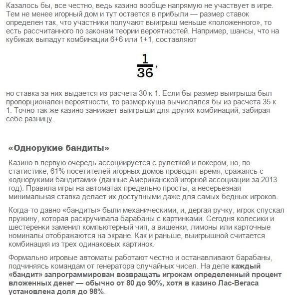 Казино Премьер Палац В Киеве