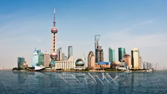 Экономика Китая в цифрах и фактах.