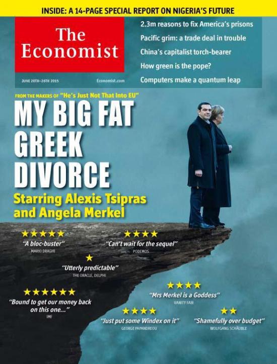 Небольшая сводка по евро и Греции