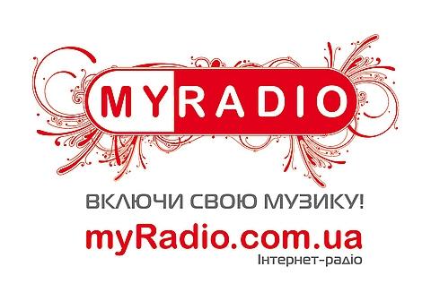 Радио Online (http://myradio.ua/flashplayer/253)