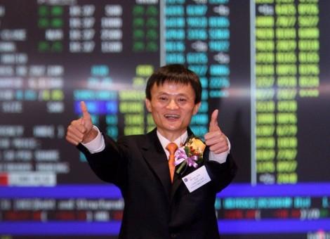 Alibaba Group: новые подробности о курпнейшем IPO-2014