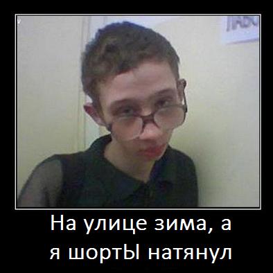 *** Взгляд из будущего на ДоЛлАр / РуБлЬ ***