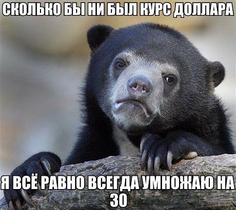 *** Клуб любителей Si (доллар\рубль), обсудим? ***