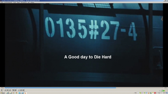 Знаки масонов. A Good Day to Die Hard