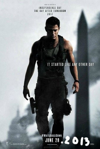 Знаки масонов. Whitehousedown 28/06/2013 = 22