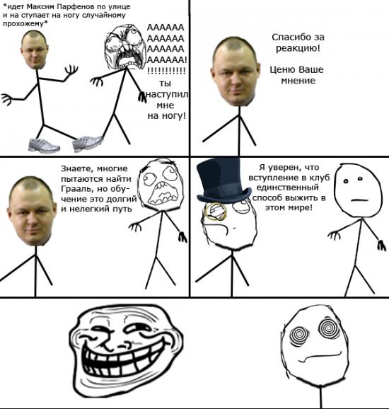 """Комикс на конкурс """"Фора-Капитал"""""""