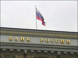 ЦБ РФ сохранит границы валютного коридора