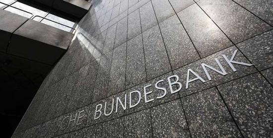 *Бундесбанк: По-прежнему критически относимся к покупкам государственных облигаций со стороны ЕЦБ