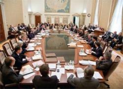 Кухня FOMC, Регламент