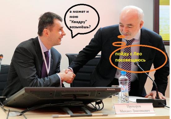 Искра Вексельберга