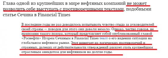 """Российские либералы настолько либеральны, что не достают """"невидимую руку рынка"""" из своих штанов даже когда..."""