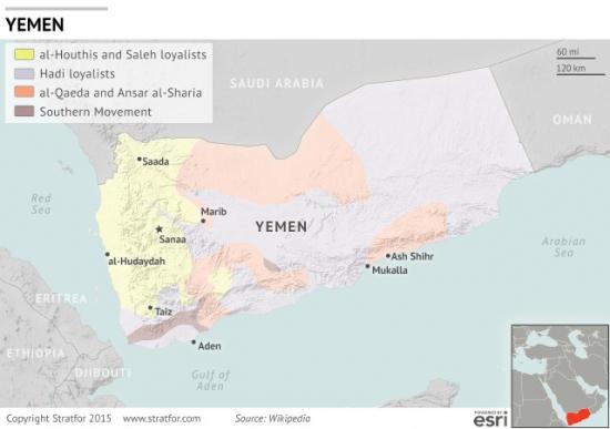 Йемен. Ввод войск