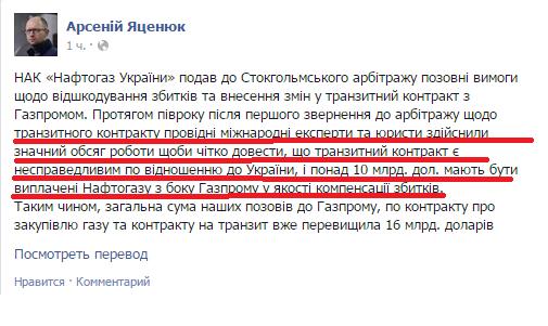 Над Газпромом тучи ходят хмуро